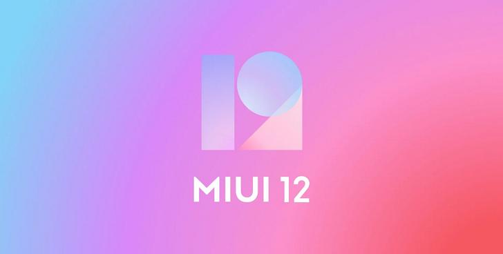 Почти 20 смартфонов Xiaomi получат стабильную прошивку MIUI 12 на втором этапе