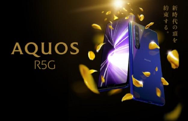 Флагманский смартфон Sharp Aquos R5G выходит на международный рынок