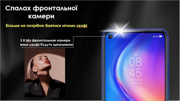 Spark 5 Pro - новинка с 5 камерами от TECNO Mobile по цене от 3799 грн