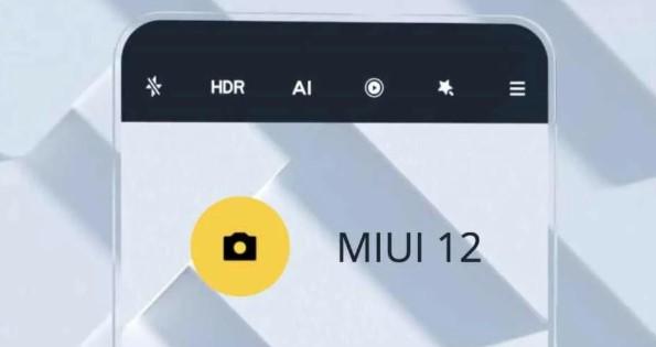 Xiaomi может добавить функционал Google Camera в родное приложение камеры