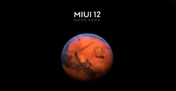 21 смартфон Xiaomi получил закрытую версию MIUI 12
