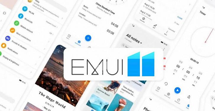 Более 20 смартфонов Huawei и Honor получат прошивку EMUI 11 и Magic UI 4.0 на первом этапе