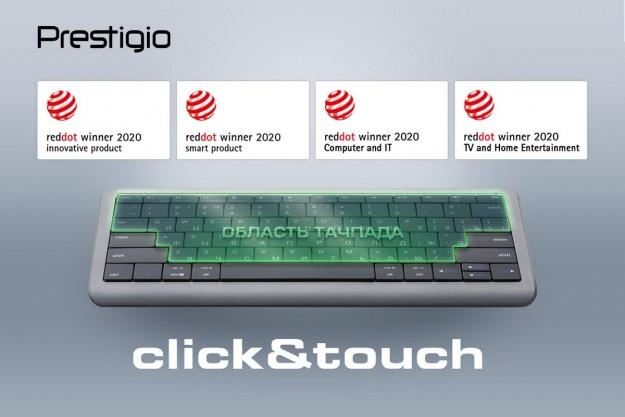 Клавиатура Prestigio Click&Touch — официальный победитель Red Dot Design Awards 2020 сразу в четырех номинациях