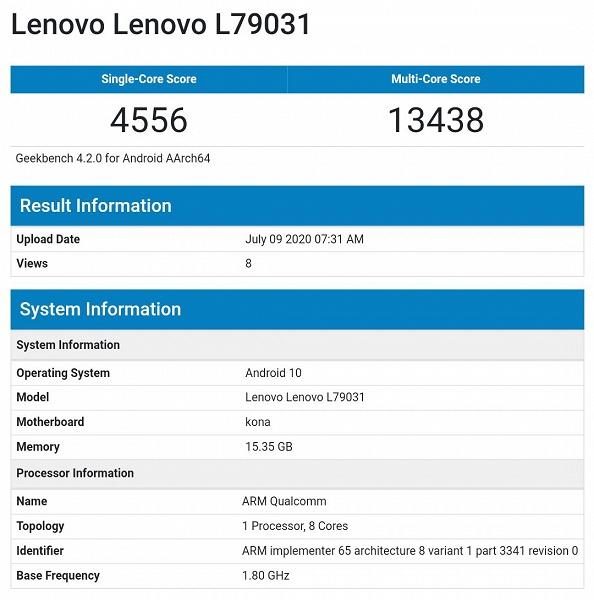 Lenovo Legion протестировали в AnTuTu и Geekbench
