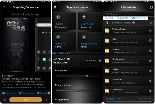 Новая тема Darkmode для MIUI 11 удивила многих фанов
