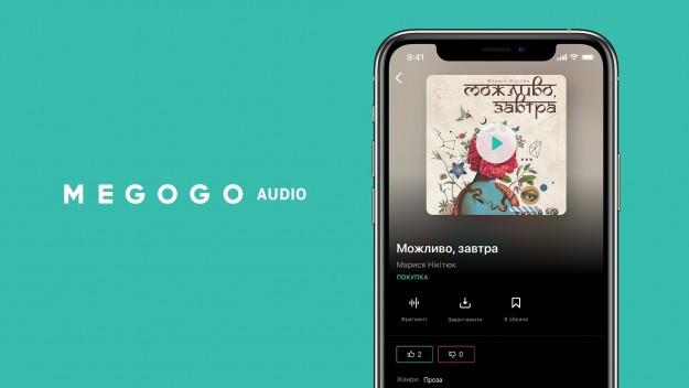 MEGOGO начал собственное производство аудиокниг