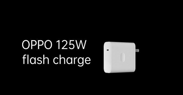 OPPO представила 125-Вт проводную и 65-Вт беспроводную зарядку