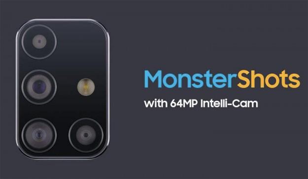 Смартфон Samsung Galaxy M31s с мощной батареей дебютирует 30 июля