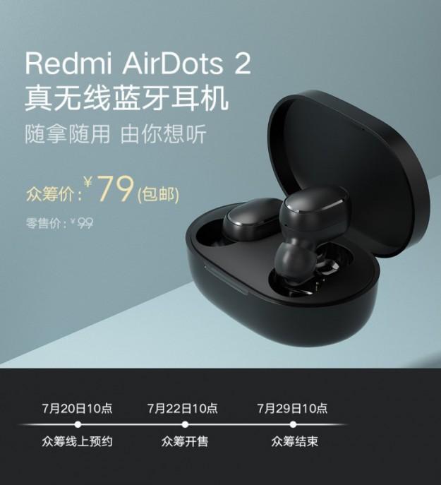 Xiaomi представила второе поколение TWS-наушников Redmi AirDots за