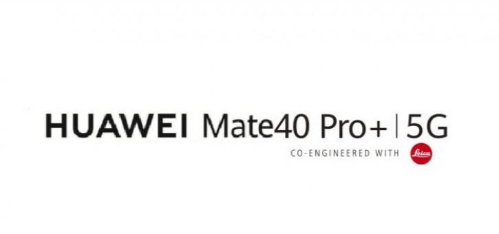 Huawei готовит сразу четыре смартфона Mate 40