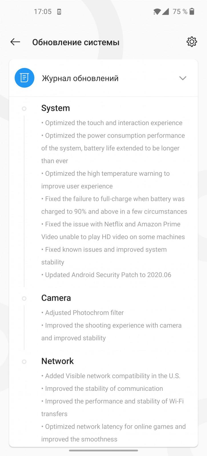 """OnePlus вернула """"бюджетный рентген"""" в OnePlus 8 Pro"""