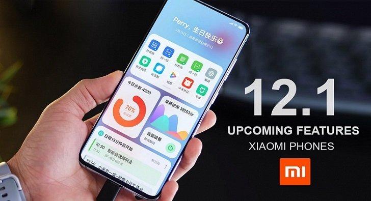 Xiaomi начала тестировать прошивку MIUI 12.1