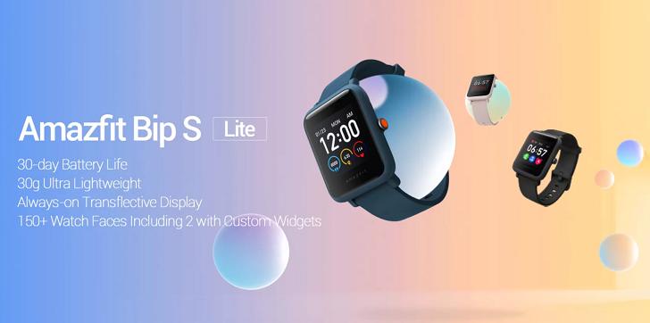 Официально выпущены смарт-часы Amazfit Bip S Lite 1200 гривен