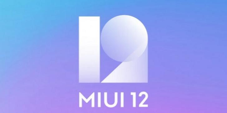 33 смартфона получили закрытую версию MIUI 12 от 28 июля