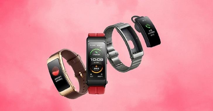 Анонсирован спортивный браслет Huawei Band E6 по цене 140 долларов