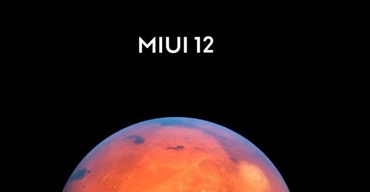 22 смартфона Xiaomi получили новую прошивку MIUI 12