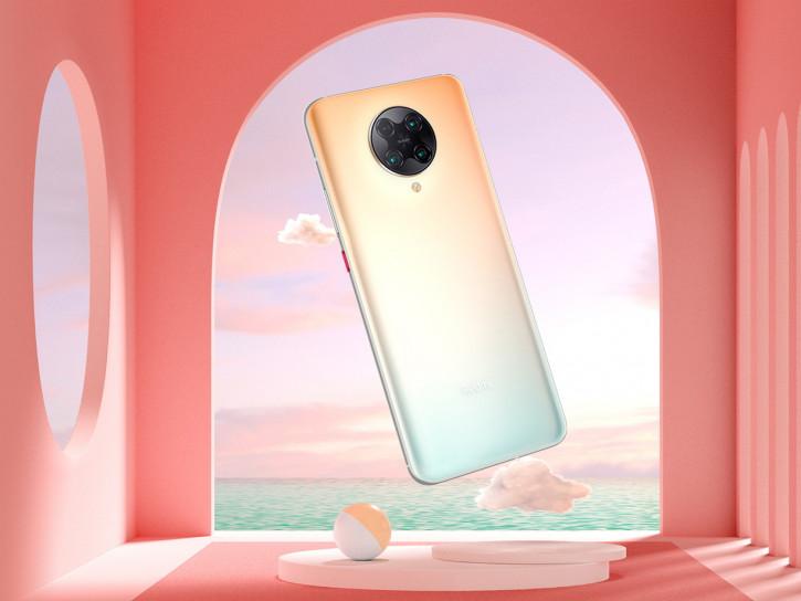 Xiaomi представила еще один Redmi K30 Pro
