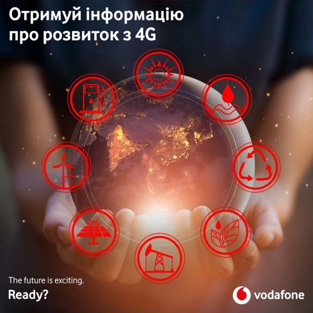Vodafone запустил сеть LTE 900 МГц на Буковине