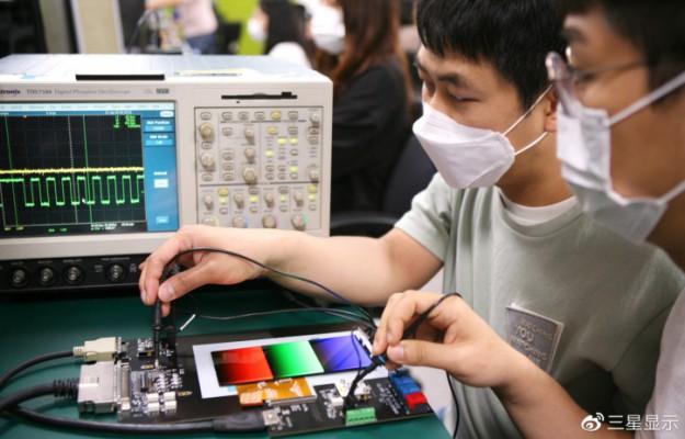 Samsung заявила о прорыве в энергосбережении Galaxy Note 20 Ultra