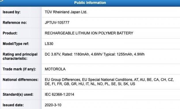 Следующий гибкий смартфон Motorola razr получит двухмодульный аккумулятор с 18-Вт подзарядкой