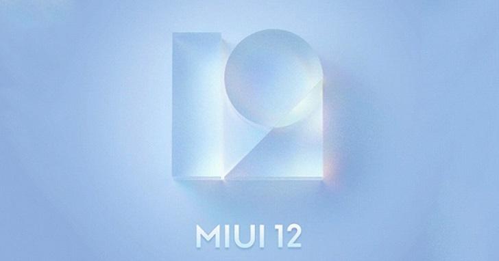18 смартфонов Xiaomi и Redmi почили новую прошивку MIUI 12 от 19 августа 2020 года