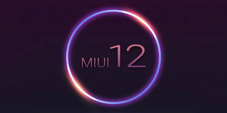 Стабильная версия MIUI 12 стала доступна для 5 смартфонов Xiaomi