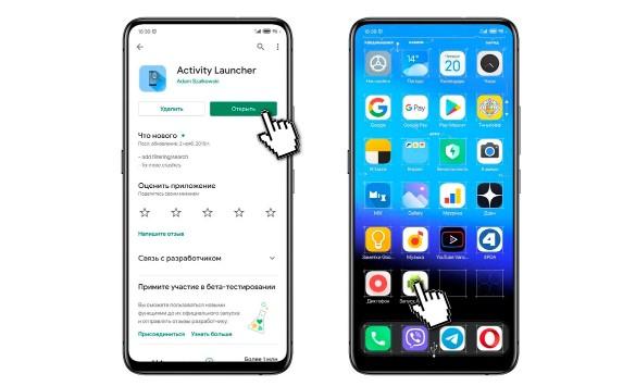 Запись звонков в Android 10 и Секретный журнал уведомлений MIUI