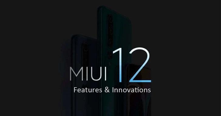 Новая прошивка MIUI 12 вышла на 22 смартфона Xiaomi