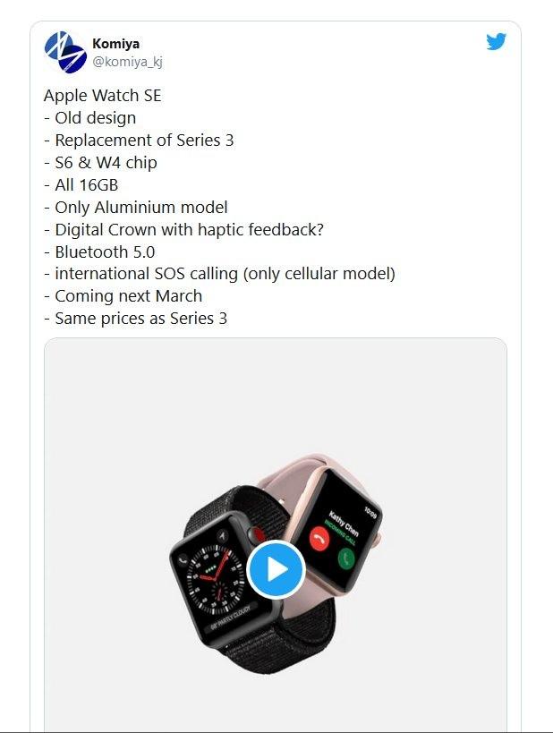 Apple вошла во вкус и готовит бюджетные часы Watch SE (характеристики)