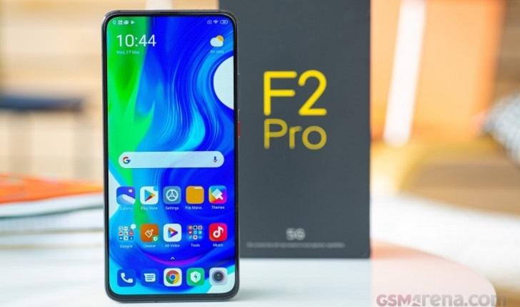 Xiaomi POCO F2 Pro рекордно подешевел - цена упала на 250 долларов