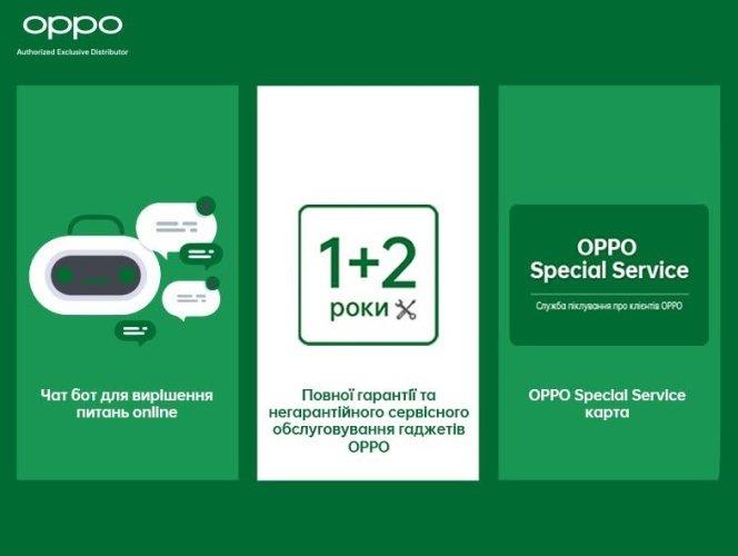 OPPO AED Украина продолжают акцию «1+2 года»