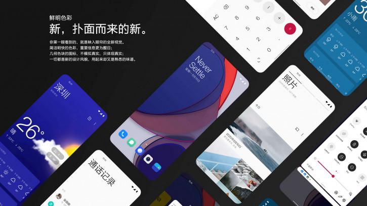 Без OnePlus 5 и 5Т: какие OnePlus получат Android 11 и OxygenOS 11