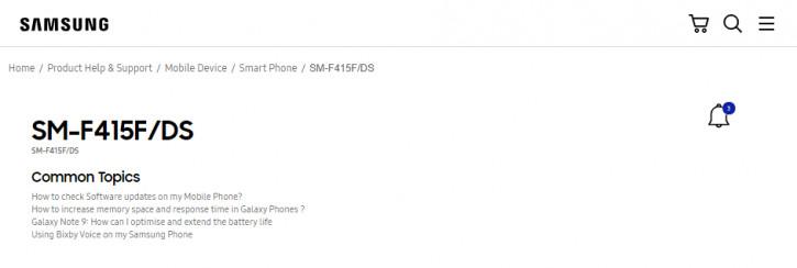 Доступный Samsung Galaxy Z Fold Lite замечен на сайте компании