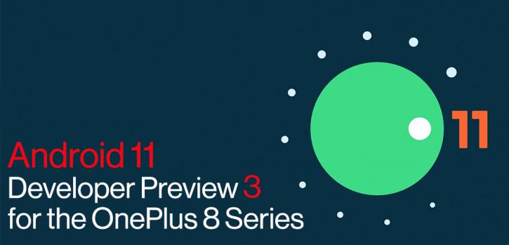 OnePlus 8 и 8 Pro получили OxygenOS 11 Beta (фото и скриншоты)