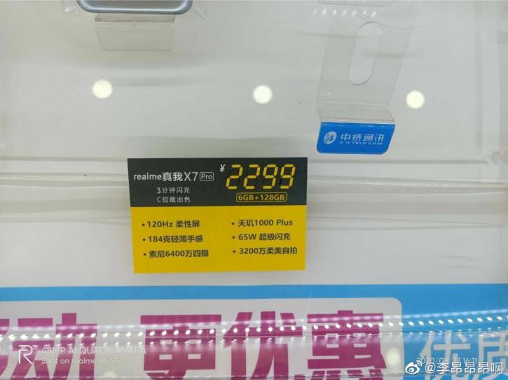 Realme X7 Pro: цена и подтверждение основной камеры