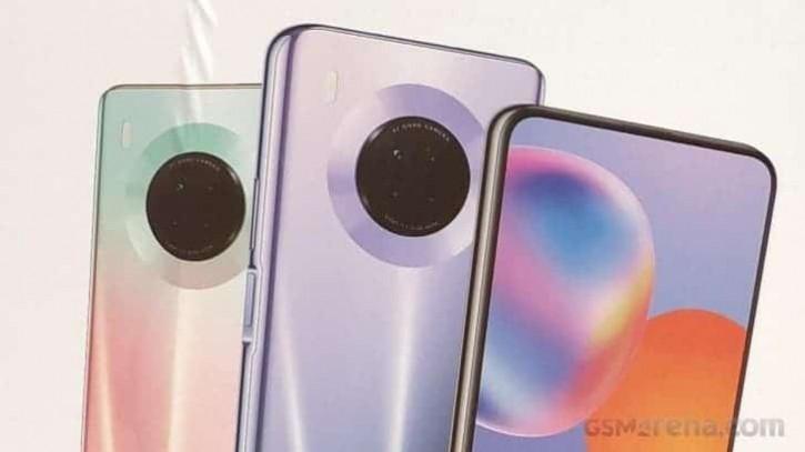 Рекламные баннеры подтвердили дизайн и важные фишки Huawei Y9a