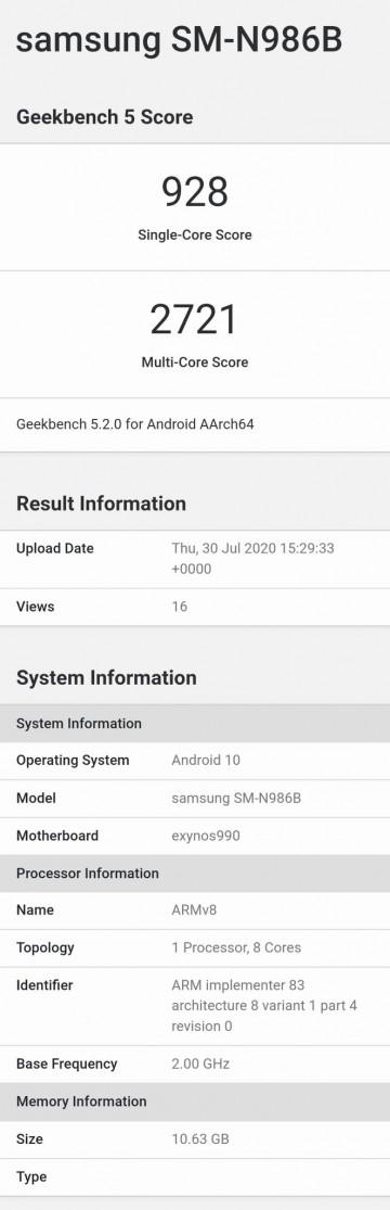 Сказочке конец: Samsung Galaxy Note 20 не получит улучшенный чипсет