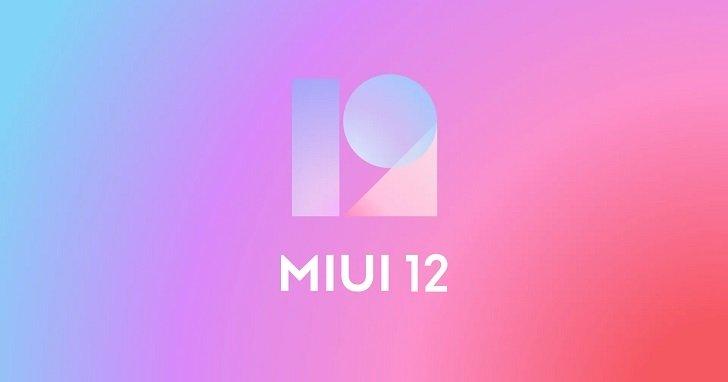 Xiaomi выпустила MIUI 12 для 19 смартфонов