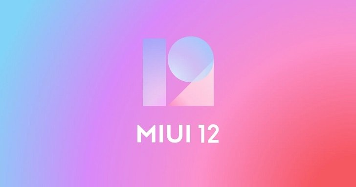 26 смартфонов Xiaomi и Redmi получили регулярную прошивку MIUI 12