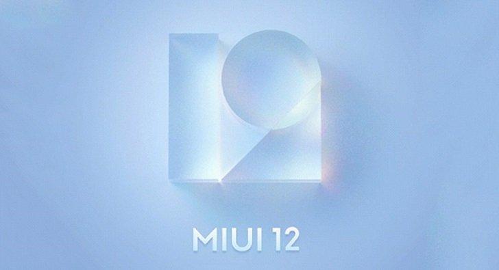 Стабильная прошивка MIUI 12 стала доступна для 6 смартфонов Xiaomi