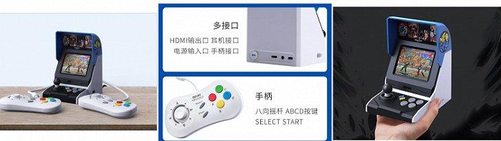 На Xiaomi Youpin дебютировала 100-долларовая игровая консоль