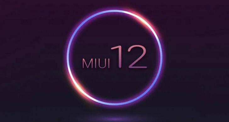25 смартфонов Xiaomi и Redmi получили прошивку MIUI 12 от 12 августа 2020 года