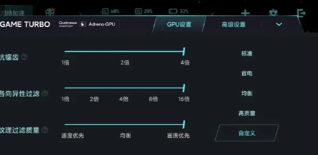 В Xiaomi Mi 10 Ultra можно будет обновлять драйверы графики