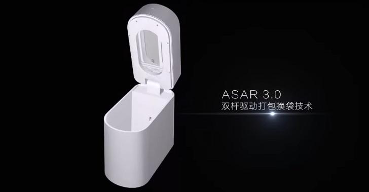 Xiaomi представила умное ведро для мусора