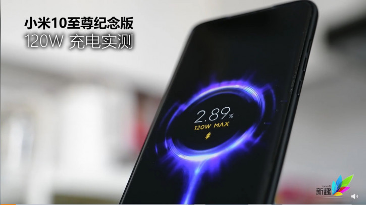 Xiaomi показала на видео, как быстро заряжается Mi 10 Ultra от 120 Вт