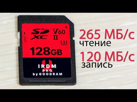 Честная карта памяти! Goodram IRDM PRO UHS-II U3. Тест скорости на видео!