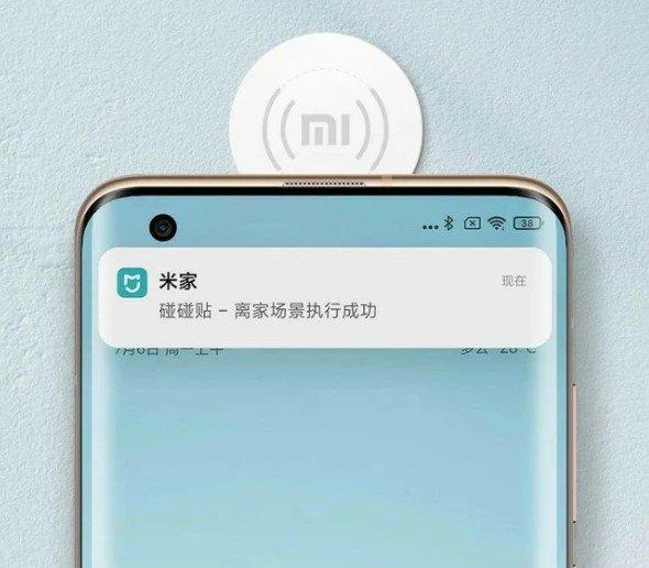 Вышли новые NFC-метки смартфонов Xiaomi