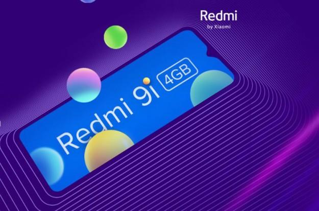 Xiaomi выпустит недорогой смартфон Redmi 9i с большой батареей и экраном Dot Drop