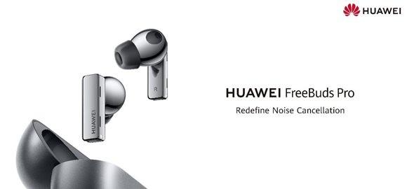 Huawei запускает первые в мире TWS-наушники с динамической системой активного шумоподавления