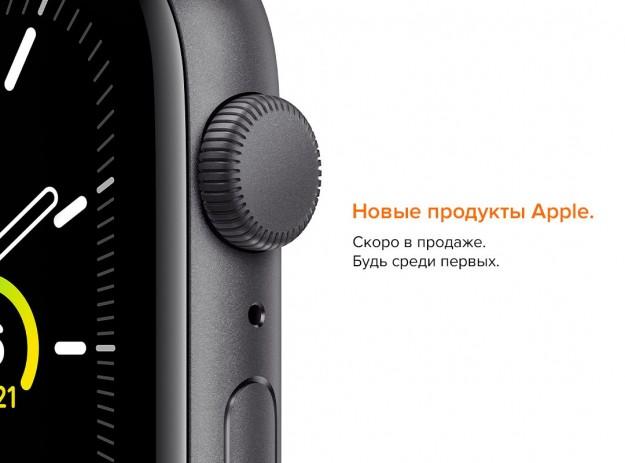 Цитрус объявил предварительные цены на представленные продукты Apple
